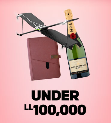 Gifts Under 100,000 L.L