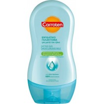 Carroten After Sun Moisturizing Milk 200ml