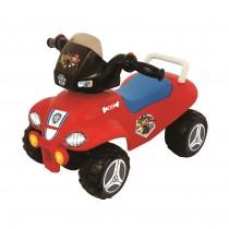Kiddieland, Paw Patrol ATV Ride On