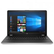 HP Notebook Silver,  Core i7-7500U,  dual 6GB DDR4 1TB 2GB AMD , 15.6 inch LED FHD, Windows 10 - 2CH97EA