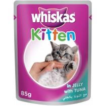 Whiskas, Bites Kitten Tuna 85G, Pack of 6