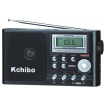 Kchibo AM / FM Radio Portable with Alarm- 9913