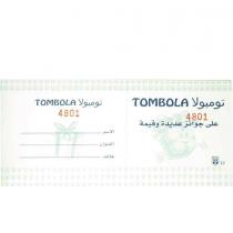 Argos Lb, Tombola Pad, 25 Sheets, Pack of 12
