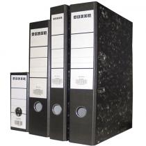 Argos, Box File Fc, Black, Pack of 2