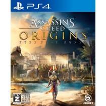 PlayStation 4, Assasins Creed Origins