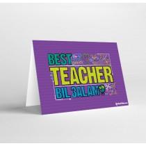 Mukagraf, Best teacher bil 3alam