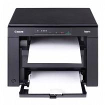 Canon, i-SENSYS MF3010 Printer scanner, Black