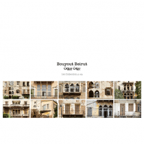Papelon, Bouyout Beirut1, Postcards