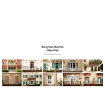 Papelon, Bouyout Beirut3, Postcards