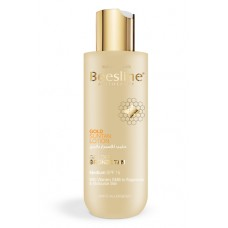 Beesline Gold Suntan Lotion SPF15 200ml