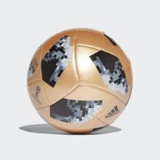 Adidas Unisex Football World Cup Glider Ball- Gold& Black