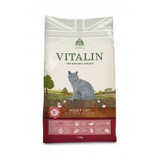 Vitalin Adult Cat Scottish Salmon, 1.5kg
