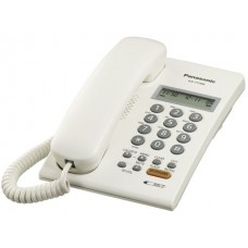 Panasonic Corded Phone DECT, 50 station caller ID memory, White - KXT7705X